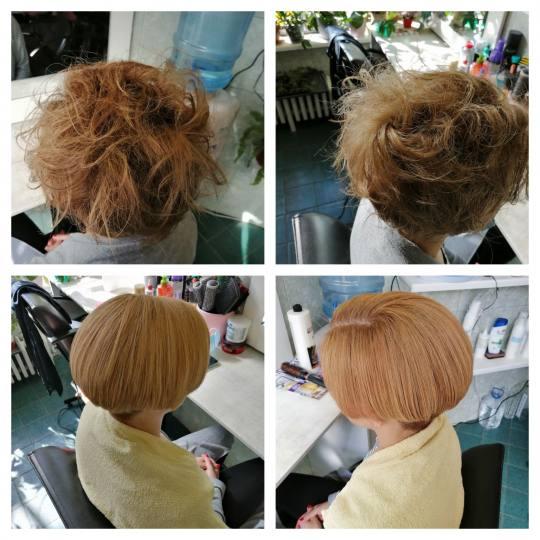 Candir #novisad Ispravljanje kose Ispravljanje kose keratinom - kratka kosa