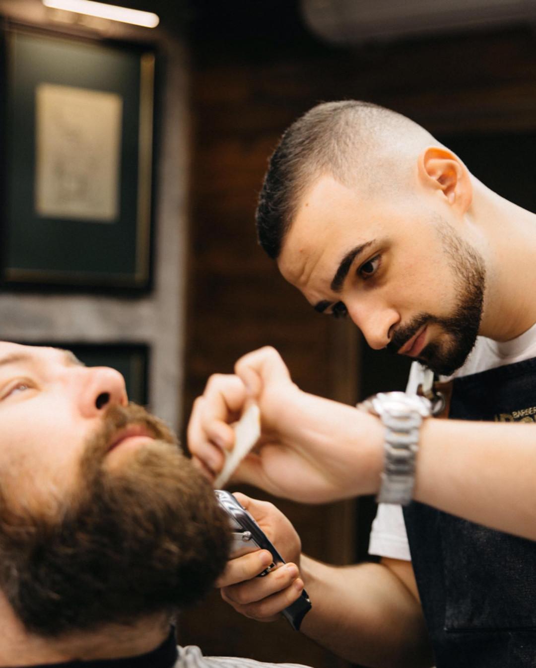 LookBook OldBoy Barbershop Štucovanje brade