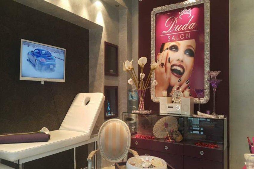 Kozmetički salon Duda S Beograd