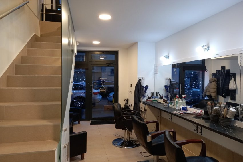 Frizerski salon S2 Beograd