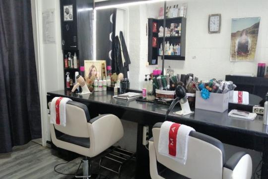 Frizersko kozmetički salon Gvinito 82 Niš