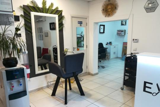 Frizersko - kozmetički salon Exquis Beograd