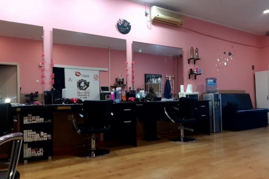Frizersko-kozmetički salon Unique 9 Beograd