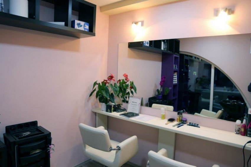 Frizersko-kozmetički salon La Reina Beograd