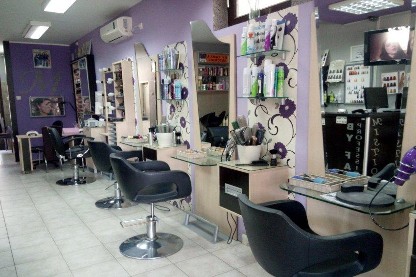 Frizersko-kozmetički salon By Mistique Niš