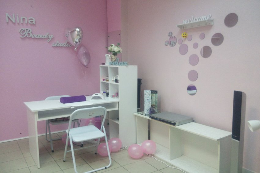 Nina beauty studio Niš