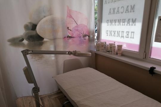 Kozmetički salon D Frajlica Beograd